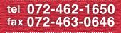 tel:072-462-1650 fax:072-463-0646